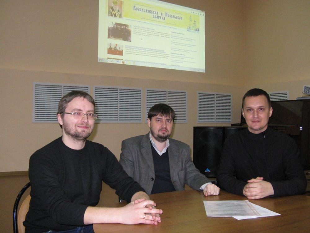 В Центральной городской библиотеке им. М.И. Семевского состоялась презентация официального сайта Великолукской и Невельской епархии (ВИДЕО)