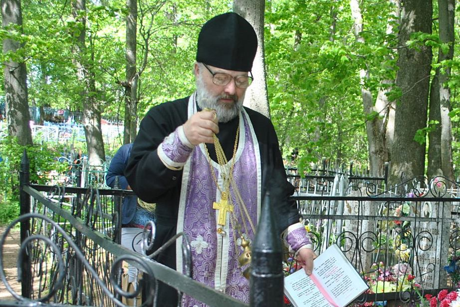 Протоиерей Сергий Бавыкин: