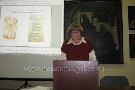 Книги иностранной печати Симона Тодорского, архиепископа Псковского и Нарвского