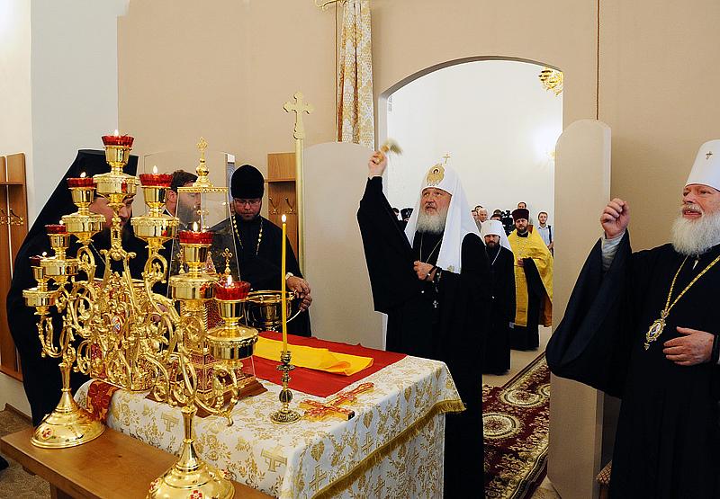 Чин малого освящения храма Трех святителей в Псковском государственном педагогическом университете (ВИДЕО)