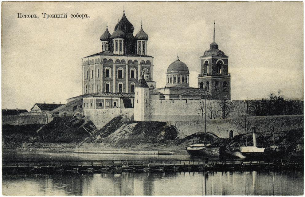 Отдельные страницы истории  Троицкого кафедрального собора