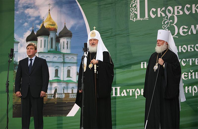 Обращение к жителям Пскова (ВИДЕО)