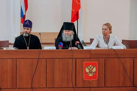 В администрации города Великие Луки состоялась пресс-конференция Преосвященного Сергия, епископа Великолукского и Невельского (ВИДЕО)