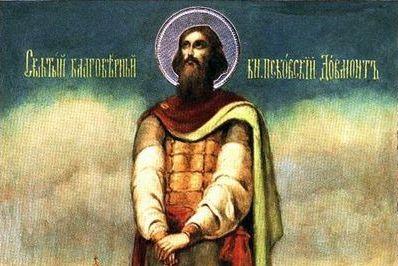 Молебен святому благоверному князю Довмонту-Тимофею совершат в Троицком Соборе города Пскова
