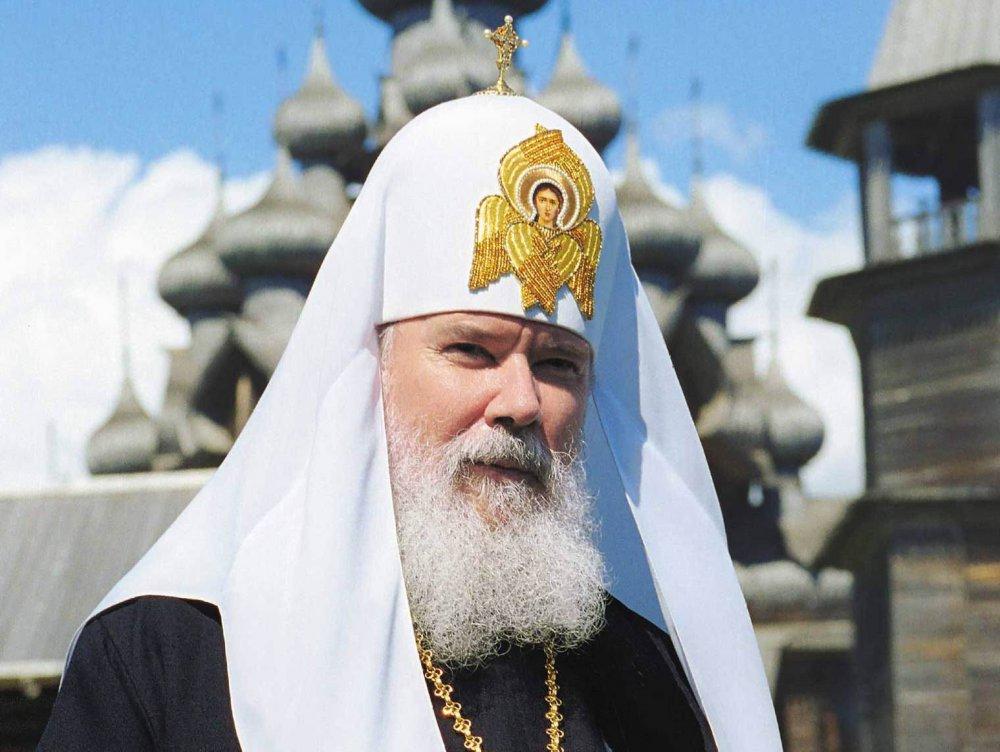 Завещание Патриарха