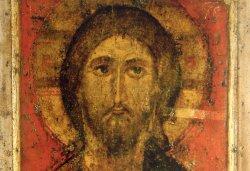 Икона Спаса Вседержителя середины XIV века. (Фрагмент)