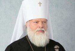Митрополит Псковский и Великолукский Евсевий