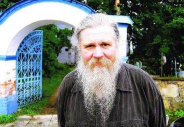 Священник Георгий Мицов