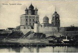 Троицкий собор г.Пскова в конце XIX века