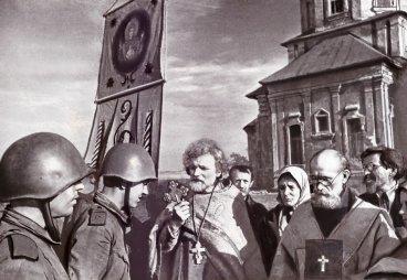 Два пути: сергианство и Псков