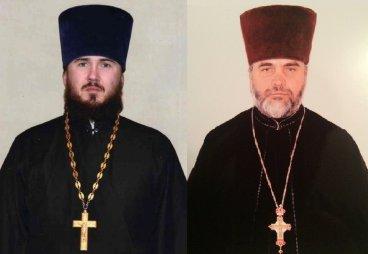 Священник Николай Ильницкий, Протоиерей Иоанн Нетреба