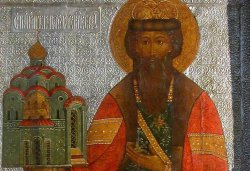 Святой благоверный князь Всеволод (Гавриил) Псковский, фрагмент иконы