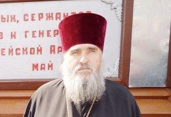 Протоиерей Пётр Нетреба