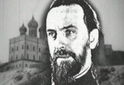 Протоиерей Алексий Ионов