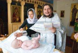 Разговор о деньгах с сельским священником