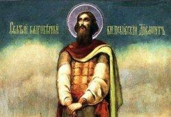 Святой князь Довмонт-Тимофей Псковский