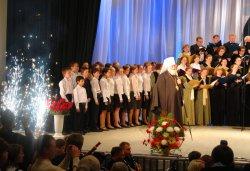 Концерт, посвященный 70-летию митрополита Псковского и Великолукского Евсевия
