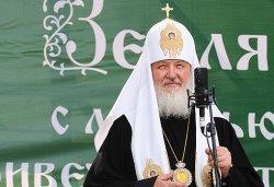 Первосвятительский визит в Псковскую епархию. Обращение к жителям Пскова