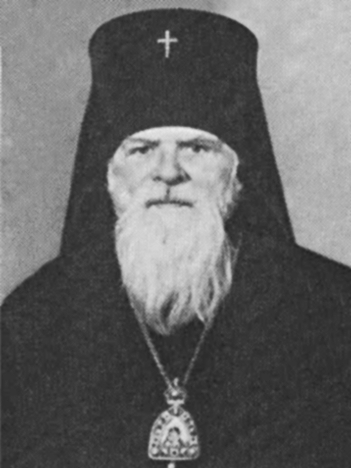 Епископ Великолукский и Торопецкий Мстислав (Волонсевич)