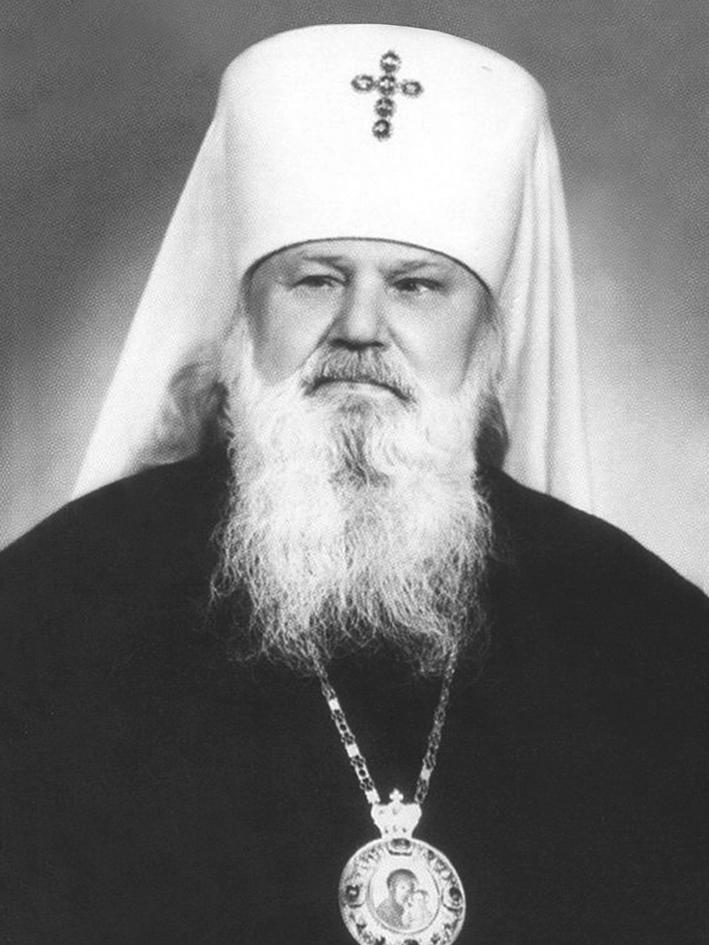 Митрополит Псковский и Порховский Иоанн (Разумов)