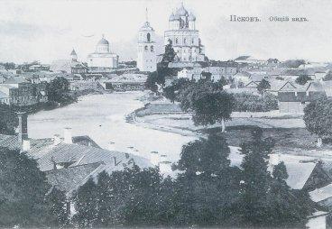 (ФОТО) Очерк истории Псковской епархии накануне октябрьского переворота и в период гонений