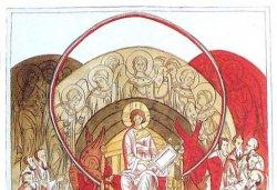 Престол Сидящего в Вышнем Граде, перед ним семь огненных светильников, возле Него 24 престола с сидящими на них судьями-старцами в белых одеждах, показываемые ангелом Иоанну Богослову. (По миниатюрам XVII в.)