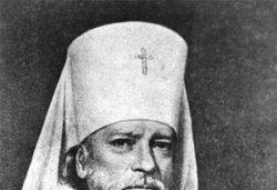 47. Алексий (Симанский), митрополит Ленинградский, управляющий Псковской епархией, 1940 - 26 мая 1944