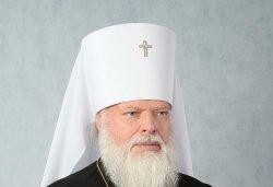 52. Евсевий (Саввин), архиепископ Псковский и Великолукский, 25 февраля 1993 - 28 февраля 2008, митрополит 28 февраля 2008 - настоящее время