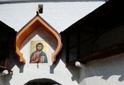 Первосвятительский визит Святейшего Патриарха Московского и всея Руси Кирилла в Псковскую епархию 3 сентября 2014 года