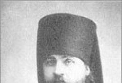 44. Варлаам (Пикалов), епископ Псковский и Порховский, 25 ноября 1935 - 13 декабря 1935