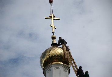 Чин освящения купола и креста храма Рождества Христова поселка Красиковщина, 30 августа 2015 года