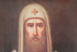 1. Мисаил, епископ Псковский и Изборский (1589-1590)