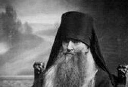 43. Феофан (Туляков), архиепископ Псковский и Порховский, 29 июля 1927 - 25 ноября 1935