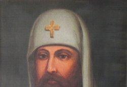 11. Маркел, митрополит Псковский и Изборский,  6 сентября 1682 - 1691