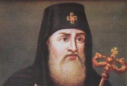 12. Илларион, митрополит Псковский и Изборский, 1 февраля 1691 - 22 июня 1698