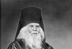 Викарный епископ Псковской епархии Иринарх (Попов), епископ Рижский, 15 сентября 1836 - 7 октября 1841