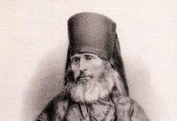 Викарный епископ Псковской епархии Филарет (Гумилевский), епископ Рижский, 21 декабря 1841 - 6 ноября 1848